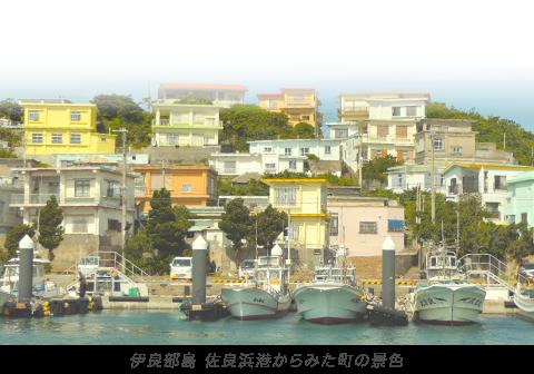 佐良浜港の景色